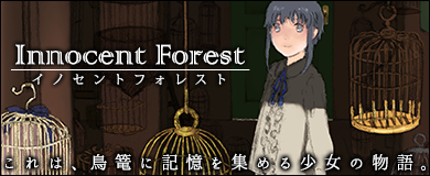 Innocent Forest